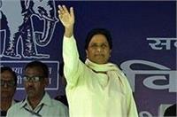 UP में बोनस के साथ बनेगी BSP की सरकार: मायावती