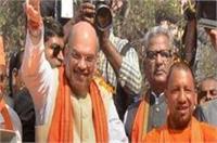 UP में बड़ी जीत के बाद पार्टी की राज्य इकाइयां BJP से जीत का मंत्र सीखने को आतुर