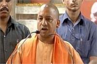 गोरखपुर में बोले CM योगी- तुलसीदास के लिए अकबर नहीं भगवान राम थे राजा