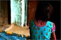 ताजनगरी फिर हुई शर्मसार, किशोरी को बनाया हवस का शिकार