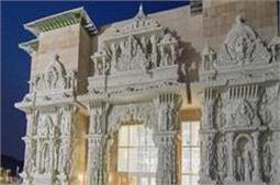 OMG! अमेरिका में बना इतना खूबसूरत मंदिर