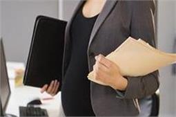 मांओं के लिए खुशखबरी, प्रैग्नेंसी में मिलेगी 26 हफ्ते की छुट्टी
