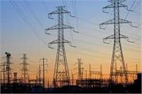 बिजली विभाग की बड़ी कार्रवाईः एक साथ 201 लोगों पर दर्ज की FIR
