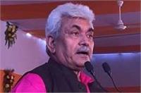 'विकीपीडिया' ने बनाया मनोज सिन्हा को उत्तर प्रदेश का नया मुख्यमंत्री