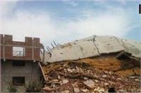 कोल्ड स्टोरेज में गैस रिसाव के बाद विस्फोट से गिरी इमारत, कई लोगों के फंसे होने की आशंका
