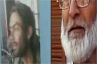 मारे गए आतंकी सैफुल्लाह के भाई और पिता ने डेडबॉडी लेने से किया इनकार