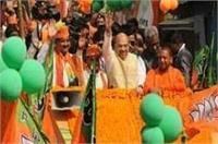 यूपी चुनाव: गोरखपुर में शुरू हुआ अमित शाह का रोड शो, योगी भी मौजूद