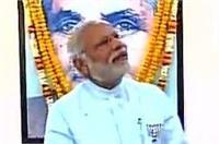 पूर्व PM शास्त्री जी के घर में रुके मोदी, विजिटर बुक में लिखा ये संदेश
