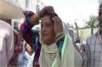 बीजेपी को वोट देने वाली मुस्लिम महिला को बसपा नेता ने पीटा