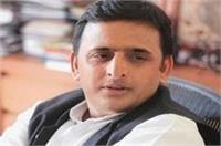 'अखिलेश ने विवादित बयान देकर मुख्यमंत्री पद की गरिमा को पहुंचाई ठेस'