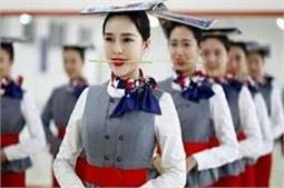 चीन में फ़्लाइट अटेंडेंट को इस तरह दी जाती हैं ट्रेनिंग