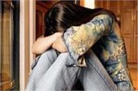 शादी का झांसा देकर युवती की लूटी अस्मत