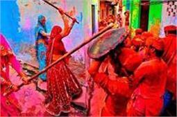 भारत के इन जगहों में होली मनाने का है अलग-अलग तरीका