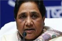 CM योगी की जाति पर कसा तंज मायावती को पड़ सकता है महंगा, भाजपाईयों ने दी FIR की अर्जी