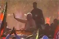 वाराणसी में पीएम नरेंद्र मोदी का मेगा रोड शो पार्ट- 2, दूसरे दिन भी उमड़ा जन सैलाब