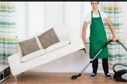 झाड़ू -पौंछे से नहीं घर को करें वैक्यूम क्लीनर से साफ