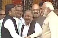 मुलायम-अखिलेश ने मंच पर पहुंचकर योगी को दी बधाई, कांग्रेस-बसपा का नहीं पहुंचा कोई नेता
