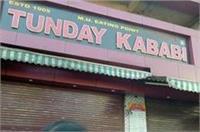 मशहूर टुंडे कबाबी ने योगी सरकार से लगाई गुहार, कहा- हमारा भी ख्याल रखें ''बादशाह''