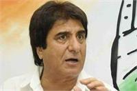 यूपी चुनाव में कांग्रेस की करारी हार पर राज बब्बर ने की इस्तीफे की पेशकश