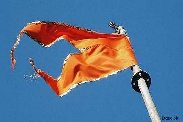 'लोहिया पथ' पर लहराये हिन्दू युवा वाहिनी के झंडे