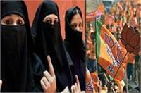 यूपी चुनाव: भाजपा ने चुनाव आयोग से की ऐसी मांग, भड़के मुस्लिम संगठन