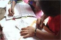 44355 परीक्षार्थियों ने छोड़ी परीक्षा, 4 नकलची और 2 मुन्नाभाई पकड़े