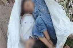 3 बालिकाओं समेत 4 मासूमों की धारदार हथियार से हत्या, थैले में मिले शव