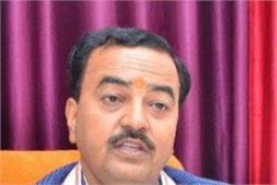 Deputy CM केशव मौर्य का दावा-2019 में मिलेगी 2014 से बड़ी जीत