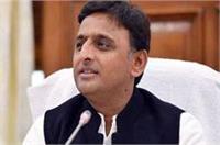 सपा राज्य कार्यकारिणी की बैठक 6 अप्रैल को, होगी महत्वपूर्ण मुद्दों पर विशेष चर्चा