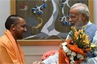 योगी ने केन्द्र से बुंदेलखंड और पूर्वांचल के लिए मांगी अधिक राशि