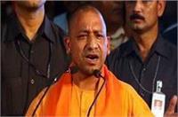 बुंदेलखंड का दौरा करेंगे CM योगी, पेयजल व्यवस्था के लिए किया करोड़ों रुपए का आवंटन