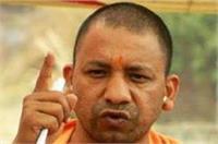 खनन माफिया के ट्रैक्टर ने कुचला सिपाही, मौत पर CM योगी ने की मुआवजे की घोषणा