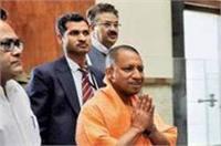 भ्रष्टाचार से मुक्ति और विकास की युक्ति के लिए सन्यासी को बनाया गया मुख्यमंत्री