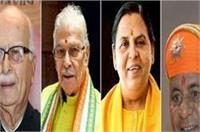 बाबरी विध्वंस: SC में सुनवाई आज, आडवाणी-जोशी सहित 12 BJP नेताओं पर होगा फैसला