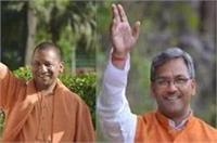 CM योगी और उत्तराखंड के सीएम की बैठक, 17 साल से लंबित परिसंपत्तियों पर हो सकता है फैंसला