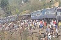 UP: रामपुर में कोसी पुल के पास पलटी राजरानी एक्सप्रेस, 8 डिब्बे पटरी से उतरे