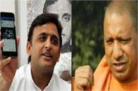 अखिलेश की योजना पर CM योगी का हंटर, स्मार्टफोन योजना को किया रद्द