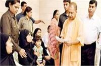 कट्टर हिंदुत्ववादी CM योगी की बदल रही छवि, मुस्लिमों के हित में उठा रहे बड़े कदम