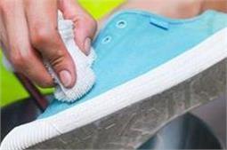 इस तरह से धोएं जूते,  निकल जाएगे मिट्टी के दाग!