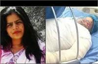 यूपीः दहेज की खातिर सरकारी टीचर को जिंदा जलाया, इलाज के दौरान मौत