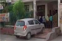कानपुर के एडिशनल सेल्स कमिश्नर केशव लाल के निवास पर आयकर विभाग ने मारा छापा