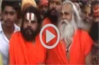 जैसे विवादित ढांचा गिराया वैसे ही करेंगे मंदिर का निर्माण: राम विलास वेदांती