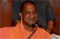 CM योगी ने उठाया तीन तलाक का मुद्दा, कहा- खामोश रहने वाले लोग भी हैं दोषी