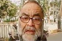 सपा MLC बुक्कल नवाब के खिलाफ मुकदमा दर्ज, जमीन हेरा-फेरी के मामले में फंसे नेताजी
