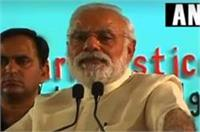 कानून ऐसी चीज है जो लगातार बदलती रहती है: PM मोदी