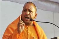 CM योगी के निर्देश पर अयोध्या में बंद चल रहा रामलीला का मंचन फिर से होगा शुरू