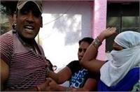 काउंसलिंग पर आए पुलिसकर्मी और उसकी पत्नी ने एसपी कार्यालय में किया हंगामा