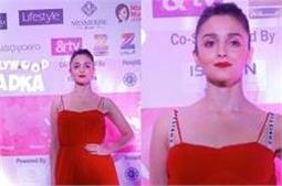 GR8 Women Awards: बैकलेस रेड गाउन में दिखा आलिया का ग्लैमरस लुक