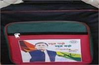 CM योगी ने अखिलेश के चेहरे वाले स्कूल बैगों को दिया बांटने का आदेश