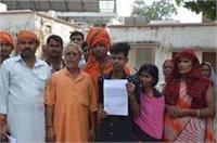 आजमगढ़ः बच्चों ने मां पर लगाया जबरन धर्म परिवर्तन कराने का आरोप
